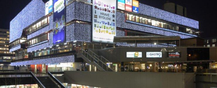 Торговый центр DBK