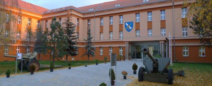 Центральный военный архив