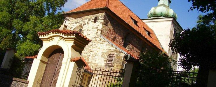 Костел св. Вацлава в Просеке