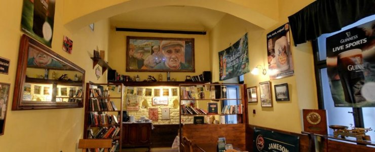 Пивная The James Joyce Irish Pub
