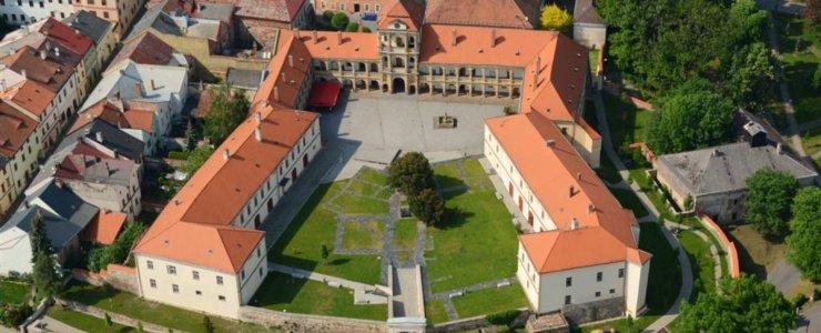 Замок Моравска-Тршебова