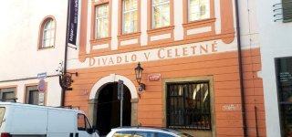 Театр в Целетне