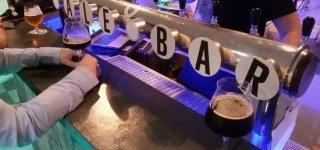 Пивная Ale! Bar