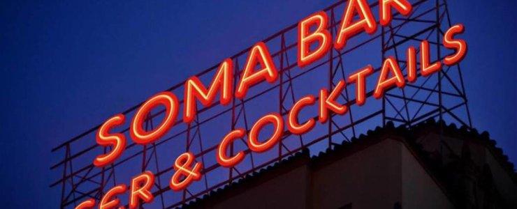Пивная Soma Bar