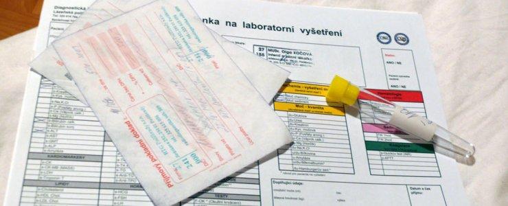 Прививки в Чехии