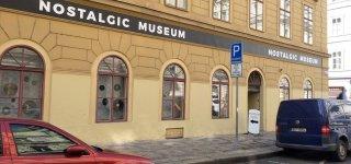 Ностальгический музей