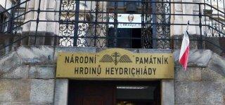 Национальный памятник героям гейдрихиады