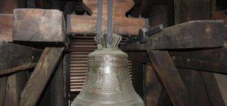 Святониколаевская городская колокольня