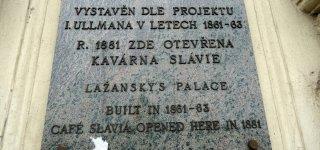 Дворец Лажанских