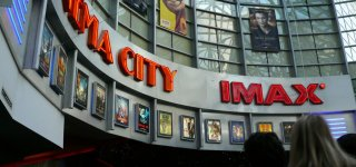 Кинотеатр IMAX Flora