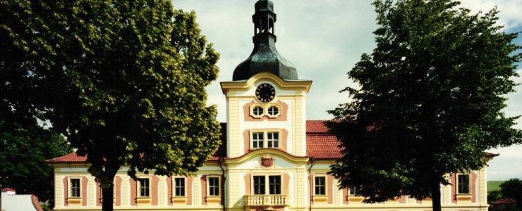 Замок Небиловы