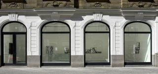 Галерея DSC Gallery