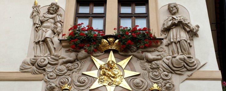 Дом у Золотого колодца