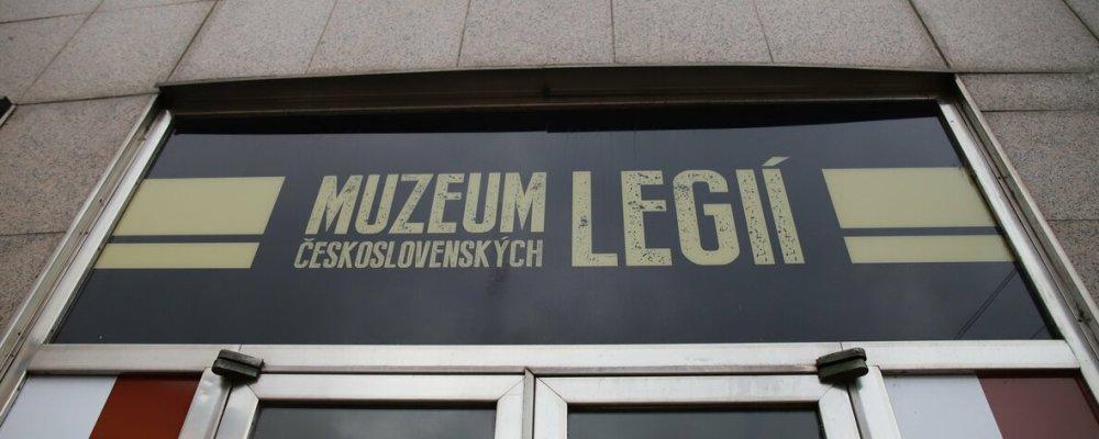 Музей чехословацких легионеров