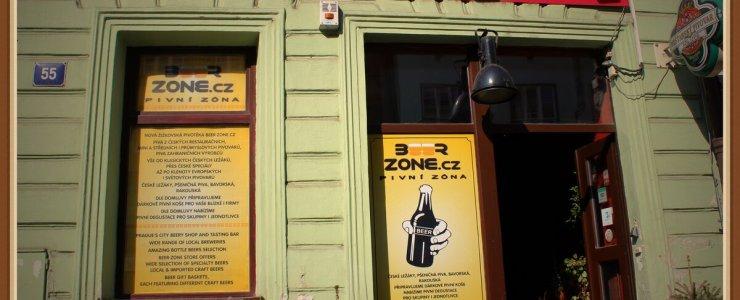 Пивная Beer Zone