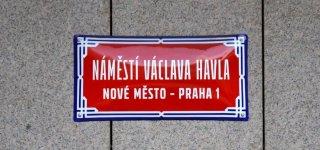 Площадь Вацлава Гавела