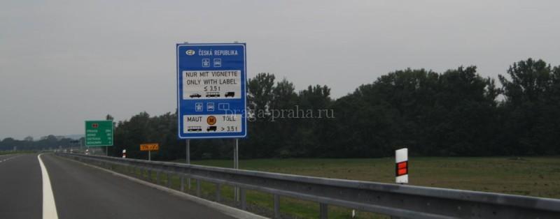 дорожный знак на границе Чехии