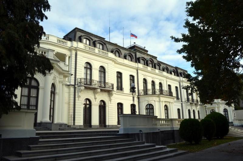 Посольство России в Праге 2
