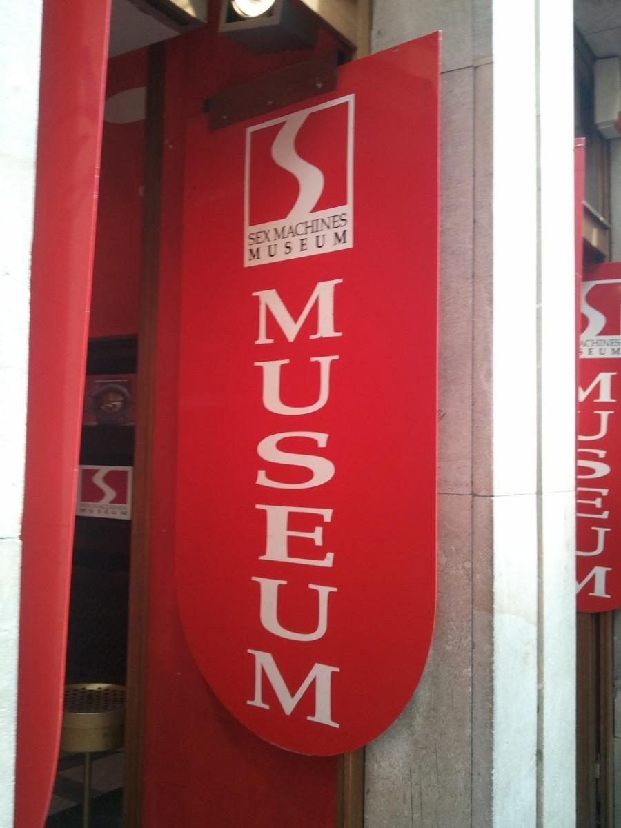 Музей Секс Машин