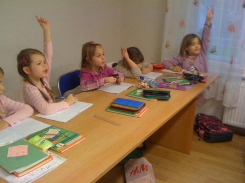 Русская международная школа «Веда»