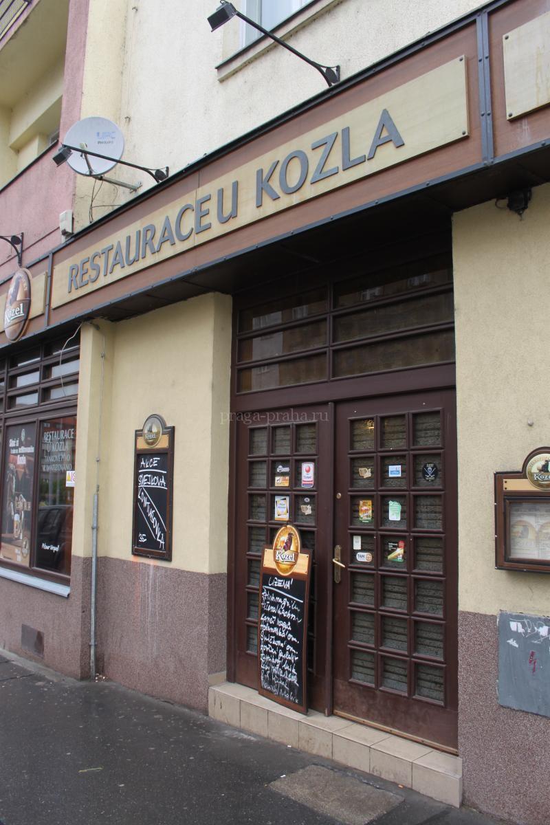 Пивная У Козла - U Kozla - вход
