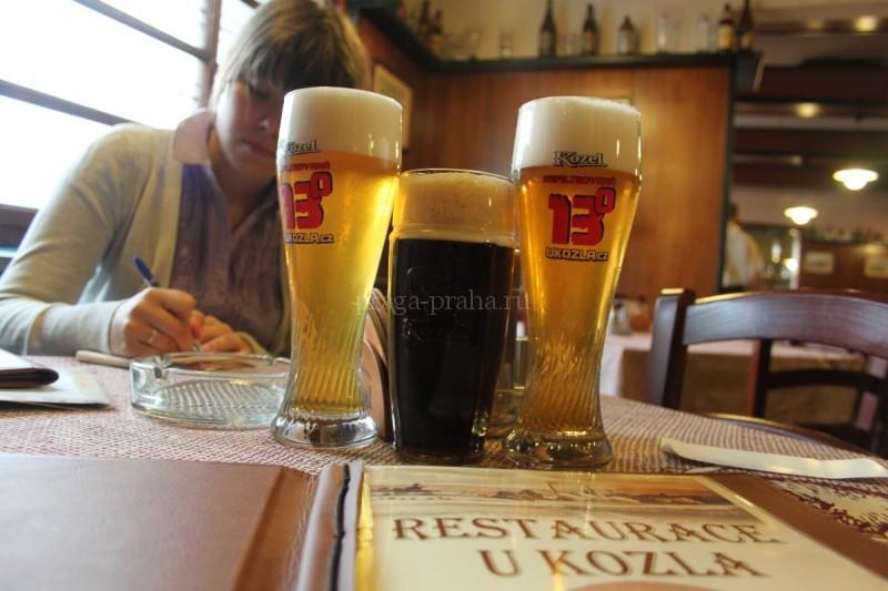 Пивная У Козла - U Kozla - пиво