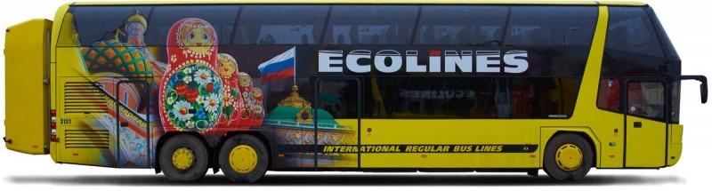 На автобусе из Москвы в Прагу