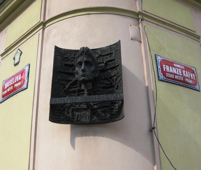 Ф. Кафка