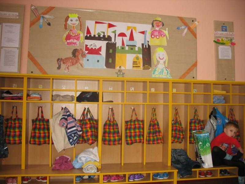 Детские сады в Праге 1
