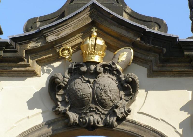 Страговский монастырь - главные ворота