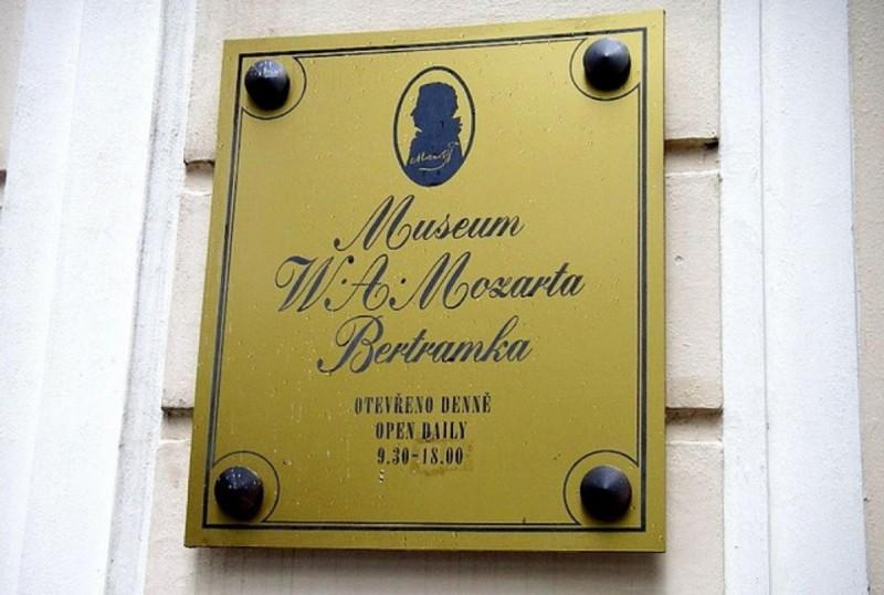 Дом-музей Моцарта в Праге