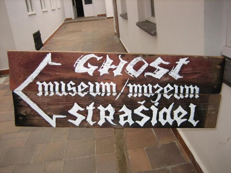 Музей призраков - вывеска