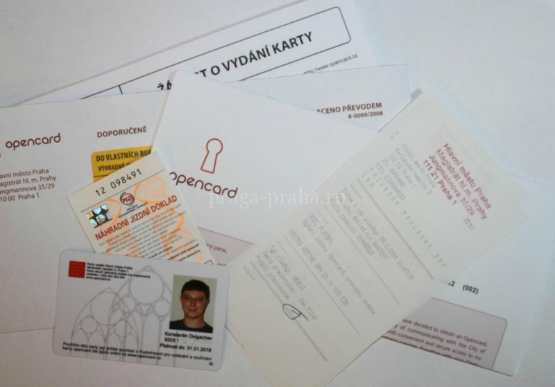 конверт opencard