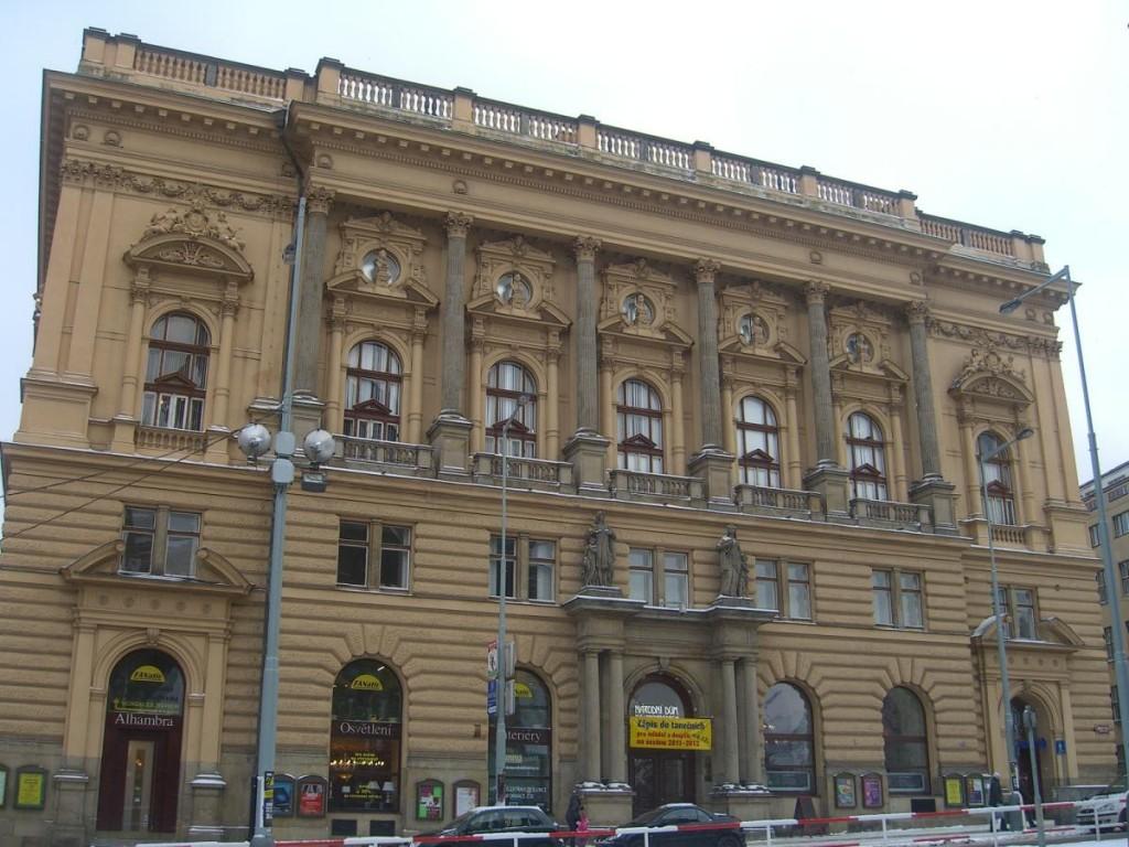 Национальный культурный центр