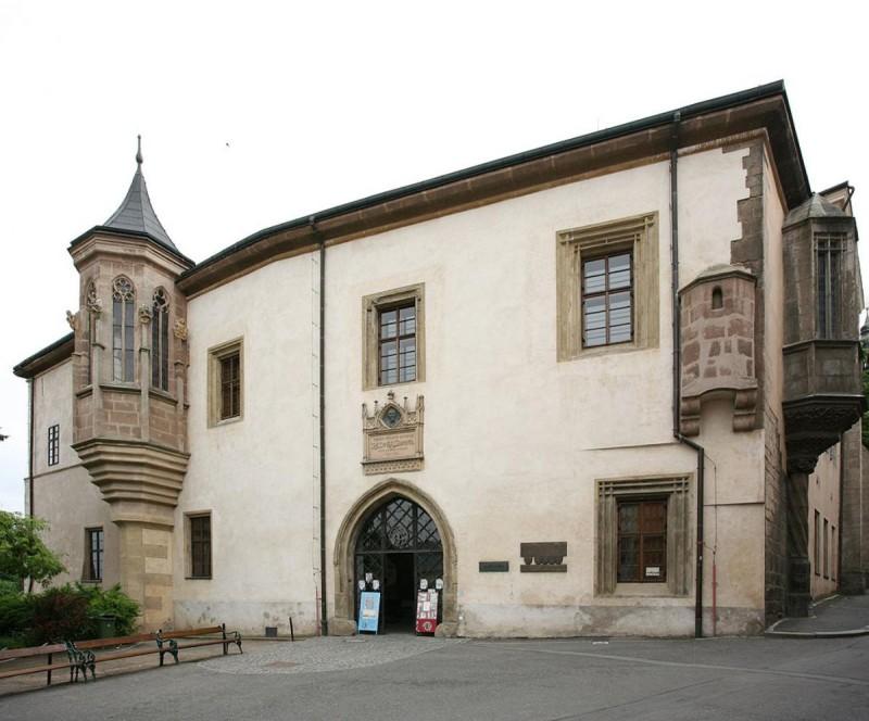 музее серебра Градек