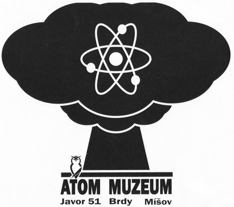 Атомный музей