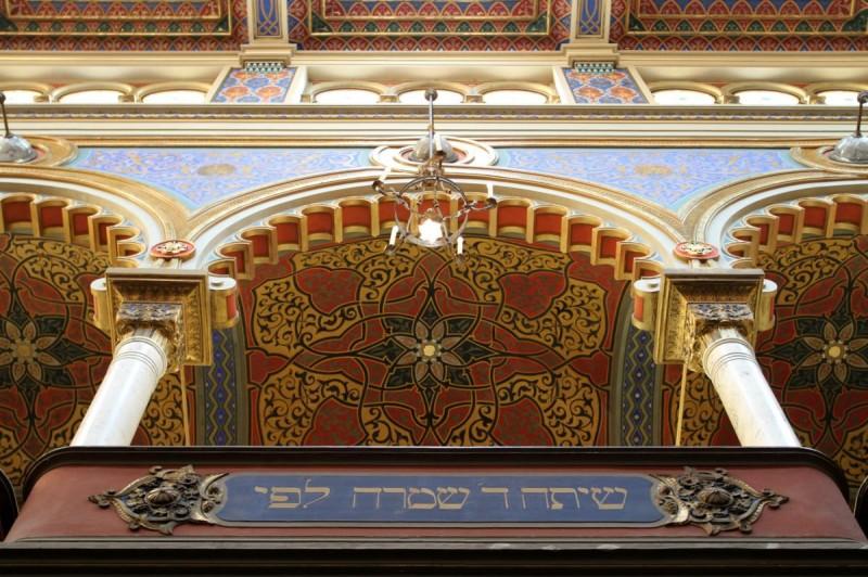 Иерусалимская синагога 2