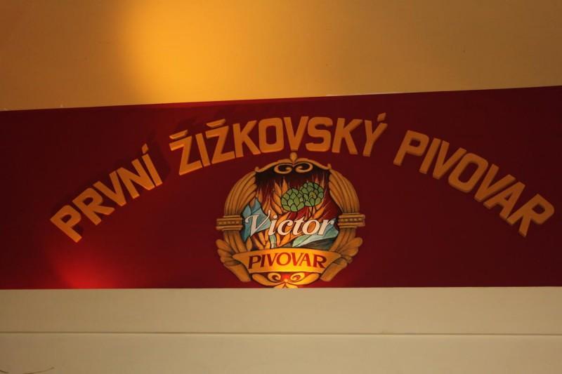 Пивовар Виктор 23