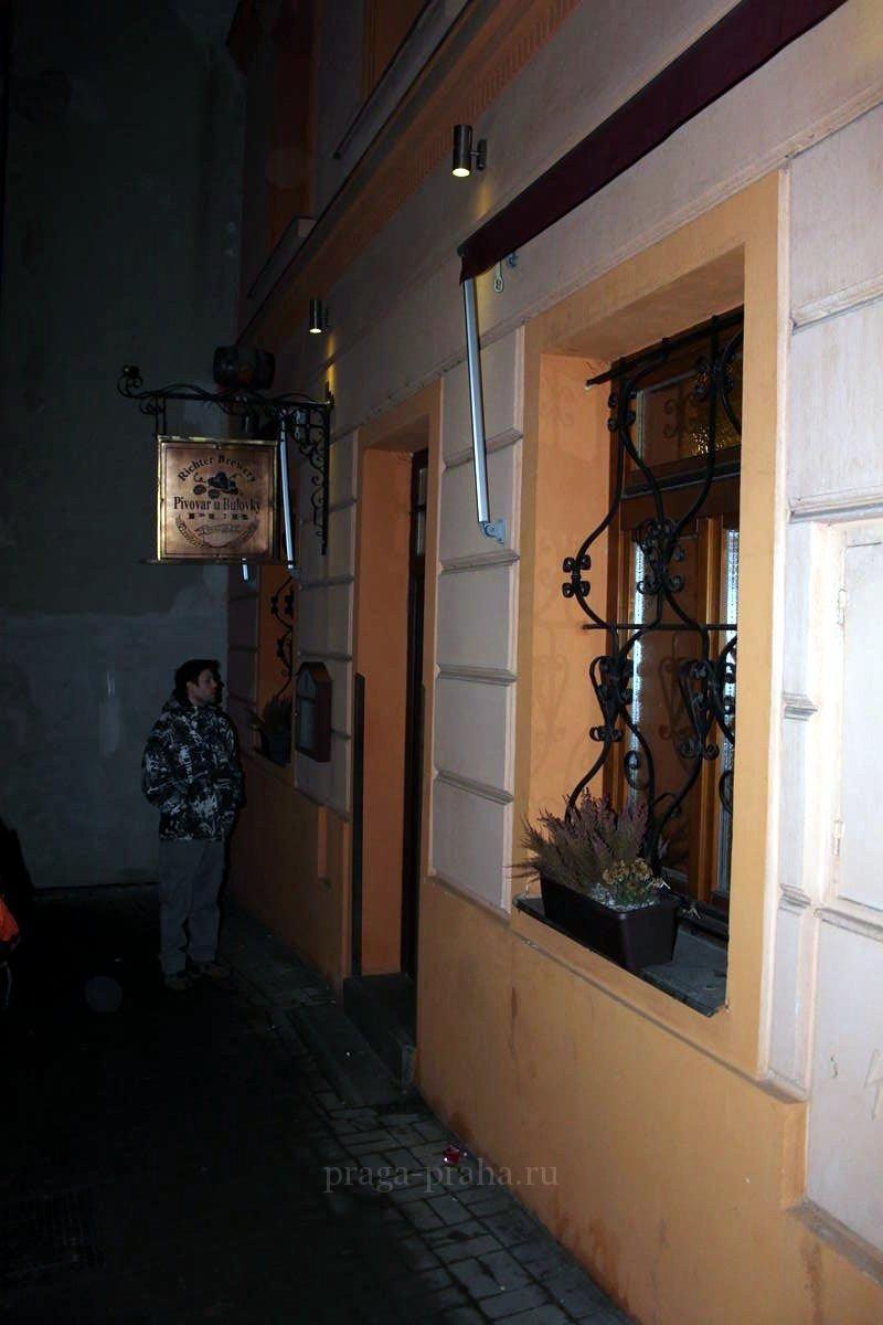 Пивовар у Буловки 13
