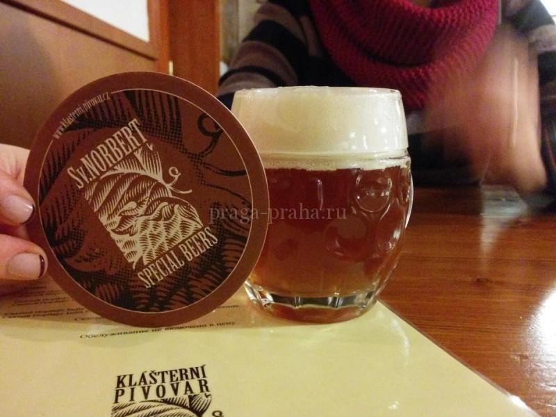 Монастырская пивоварня Страгов 12
