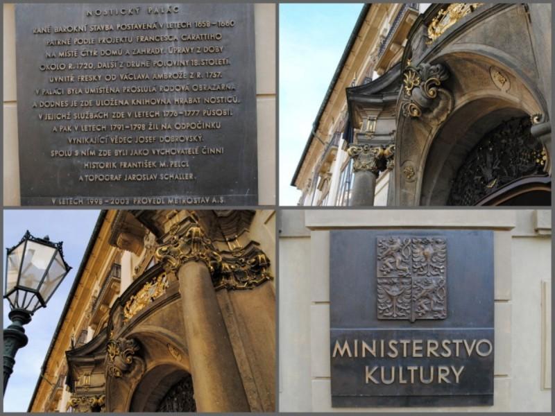 Ностицкий дворец в Праге (1)