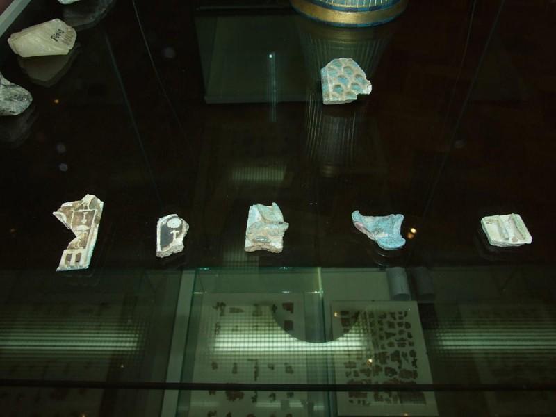 Музей Напёрстка 3