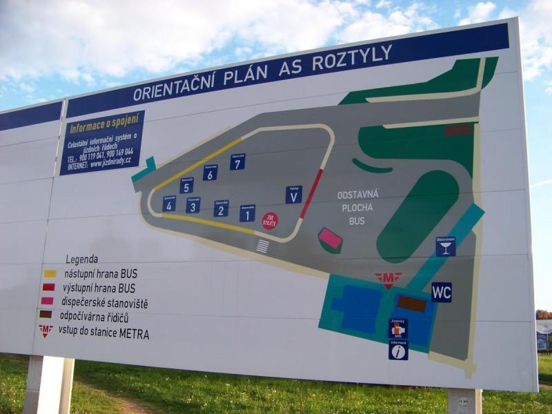 Автовокзал Розтилы 4