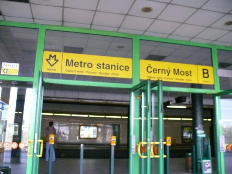 Автовокзал Черный Мост - метро