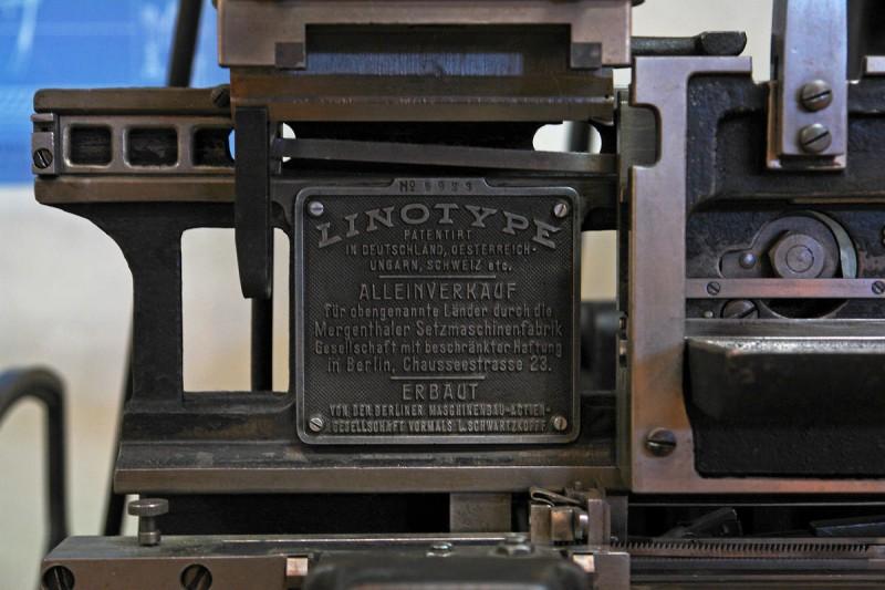 Выставка истории печати