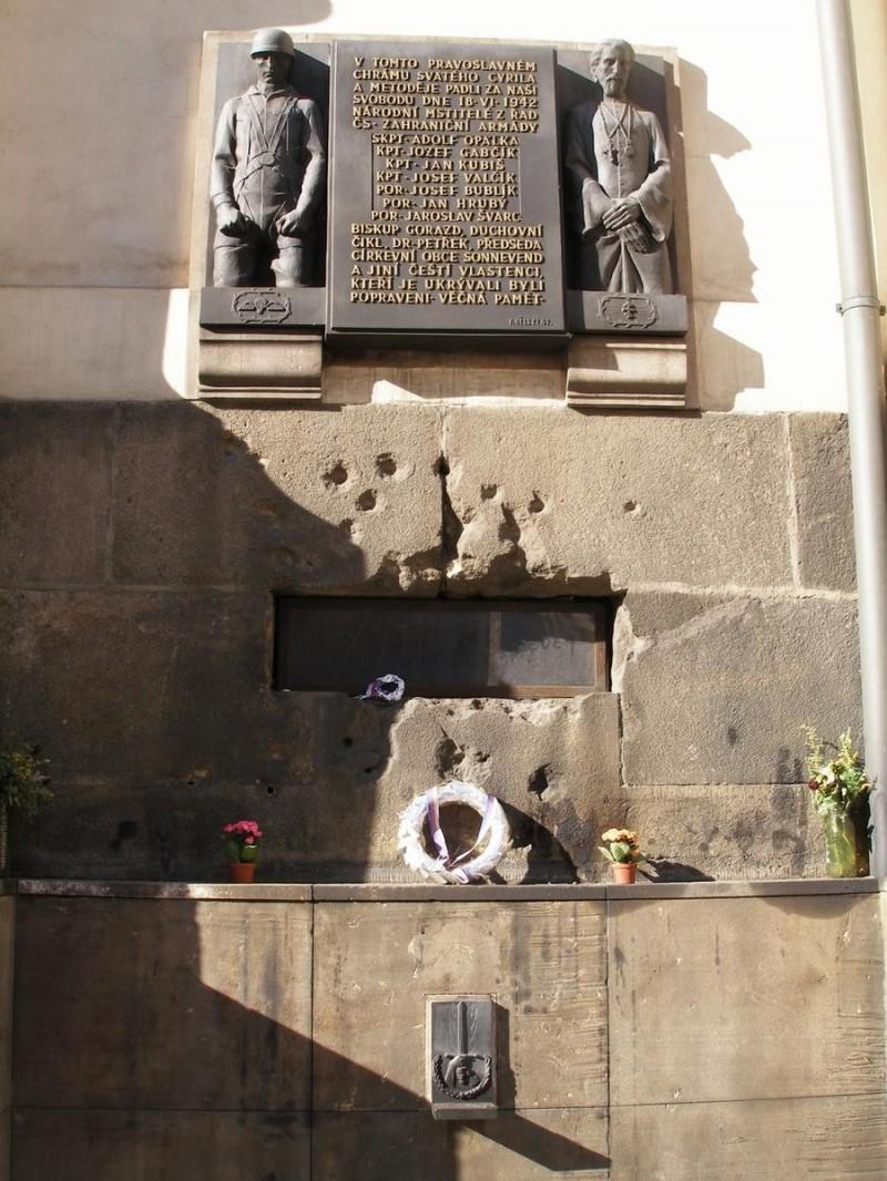 Кафедральный собор Святых Кирилла и Мефодия 5
