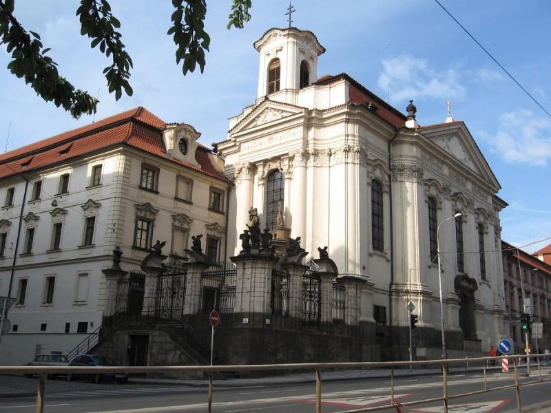 Кафедральный собор Святых Кирилла и Мефодия