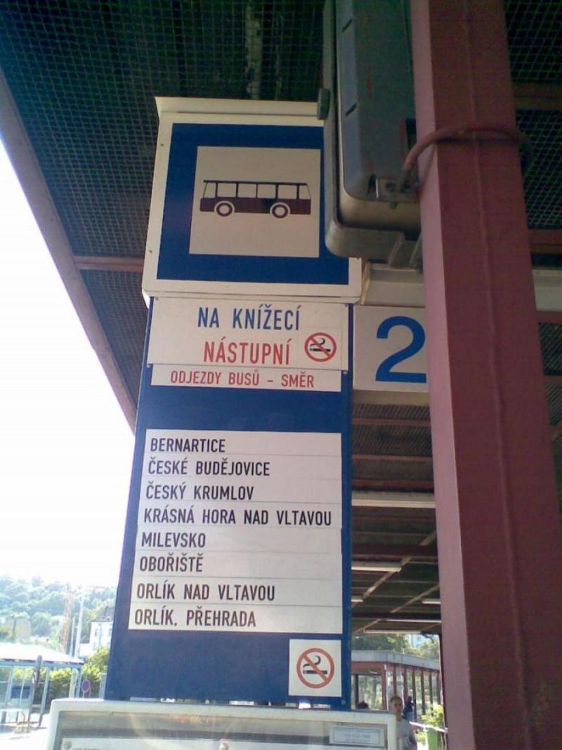 Автовокзал На Книжеци 3