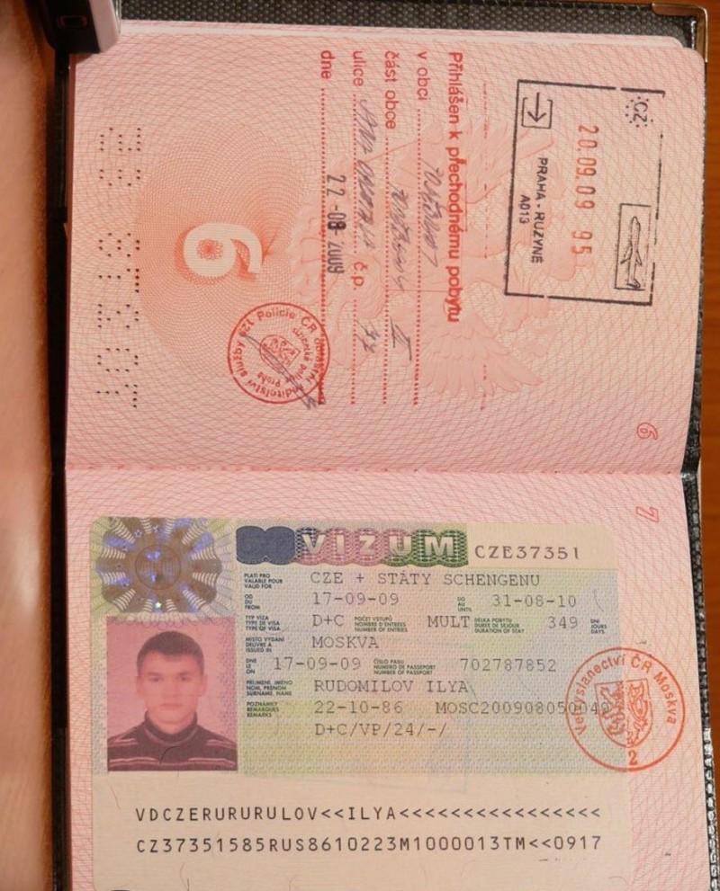 Виза в Чехию 4