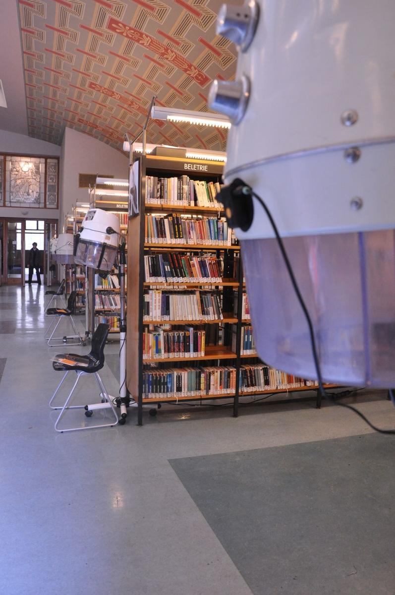 Городская библиотека 7